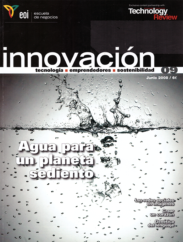 innovación3